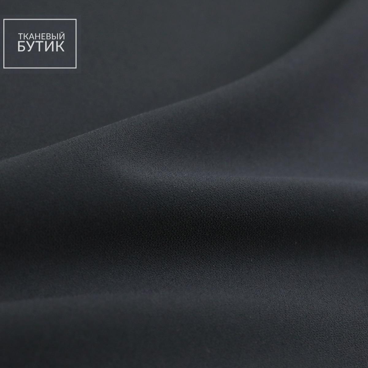 Черный полиэстеровый креп
