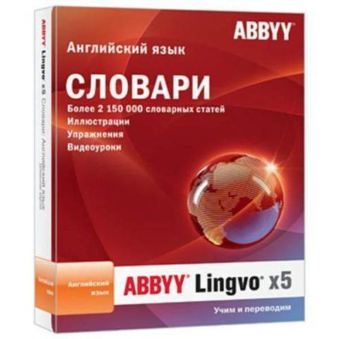 ABBYY Lingvo x5