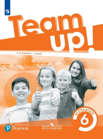 Team Up! Вместе! 6 класс Покидова А.Д, Рабочая Тетрадь