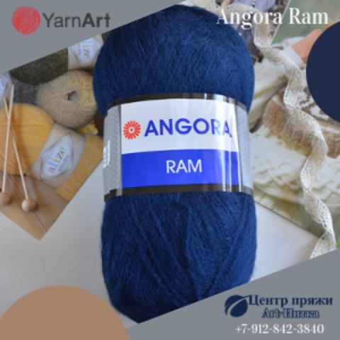 Angora Ram (YarnArt)