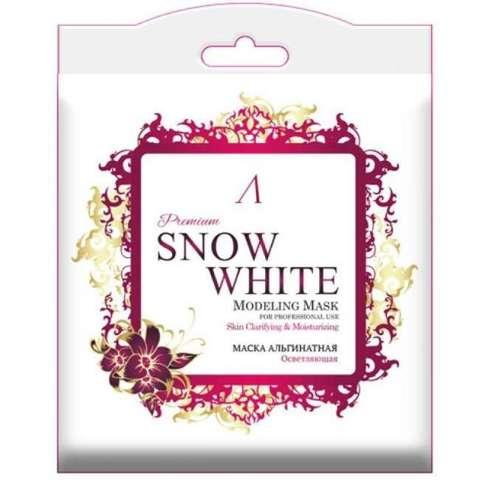 Anskin Premium Snow White Modeling Mask