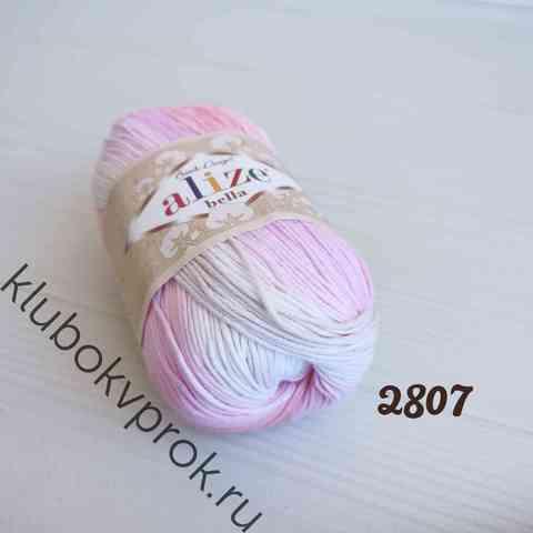 ALIZE BELLA BATIK 2807, Пыльный розовый