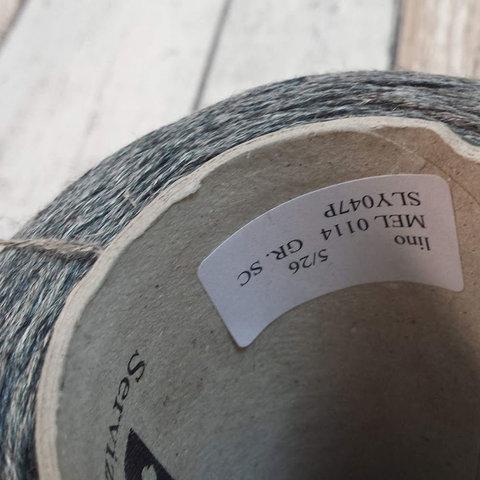 Лен 100% SERVIZI E SETA / LINO 5/26 серый твидовый
