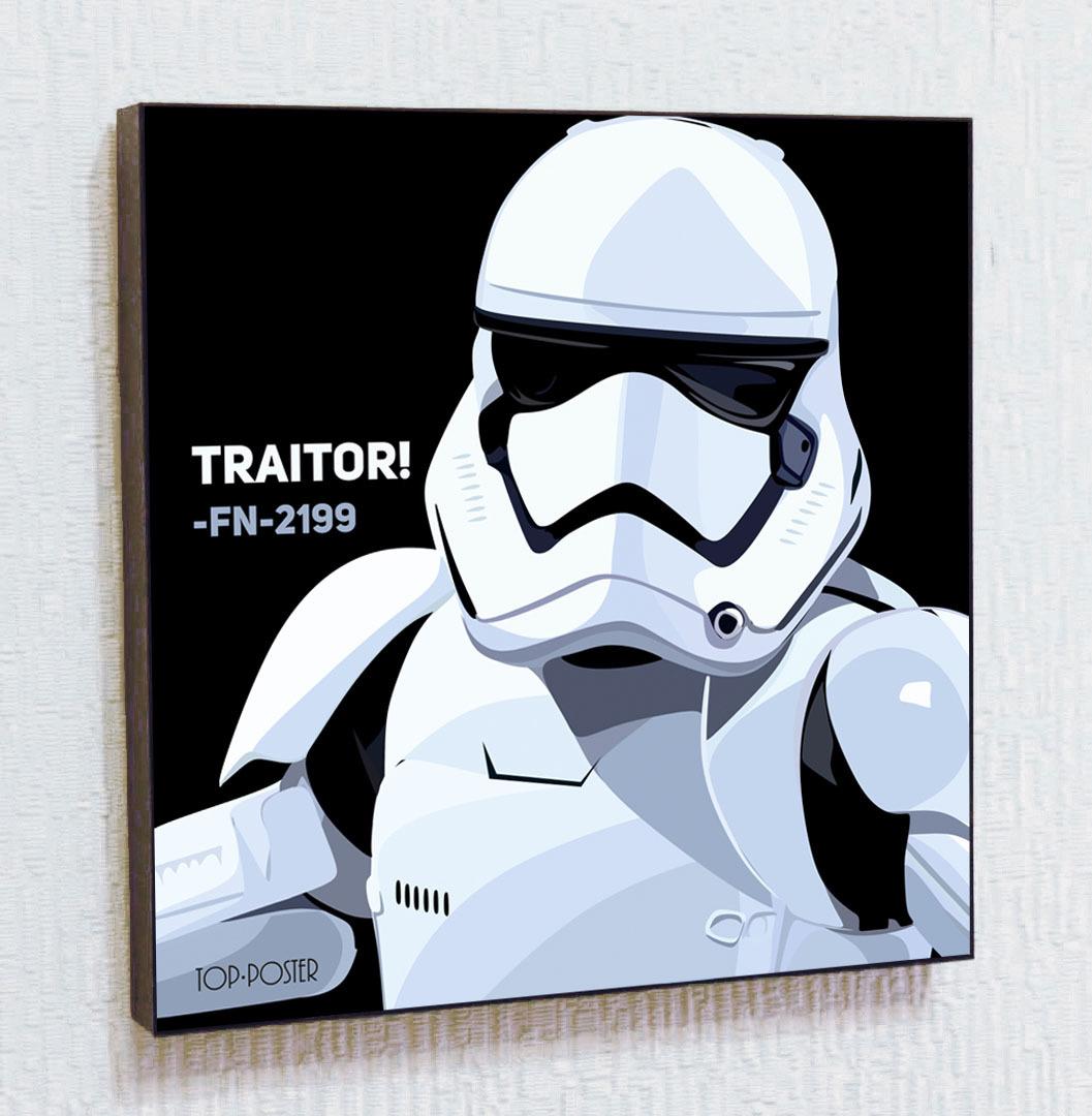 Штурмовик картина поп арт STAR WARS