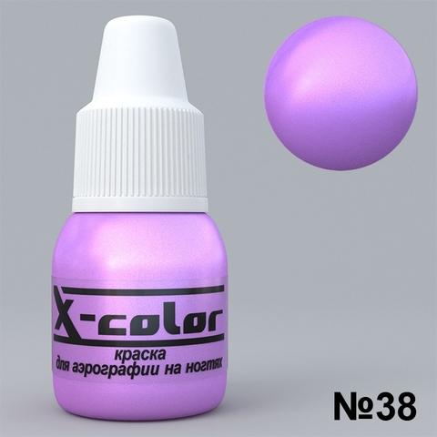 Краска для аэрографии - №38 Фиолетовый перламутр 5мл