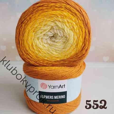 YARNART FLOWERS MERINO 552, Бежевый/желтый/оранжевый