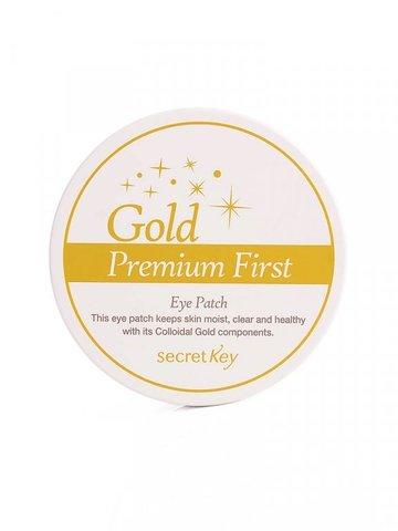 Secret Key Патчи для глаз с золотом Gold Premium First Eye Patch, 60 шт.