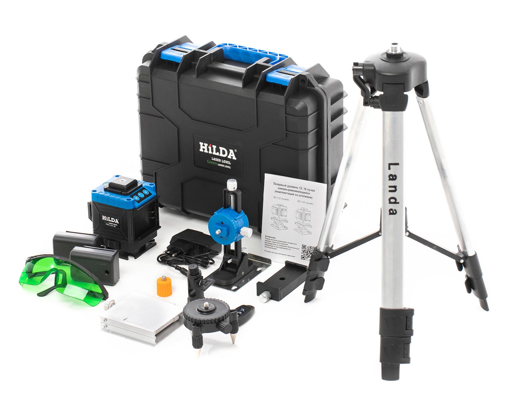 Лазерный уровень HiLDA Лазерный уровень 360 HiLDA PROLaser 12 зеленых лучей(нижний горизонт) со штативом 19.jpg