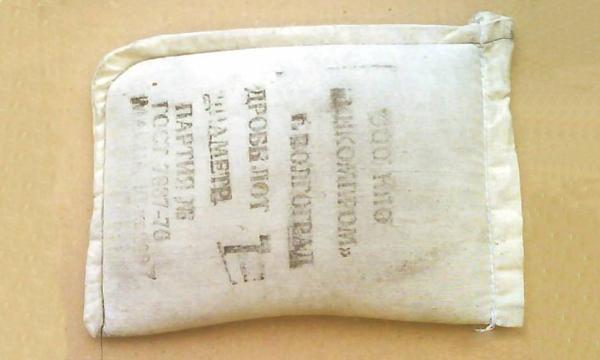 Дробь №9 (2кг) мешок (Бийск)
