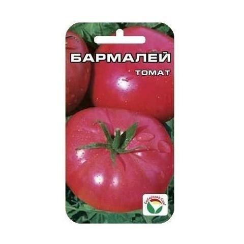 Бармалей 20шт томат (Сиб сад)