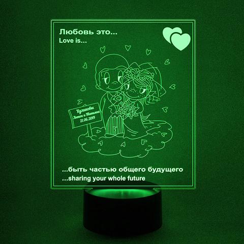 Светильник Любовь это...(Love is) #2