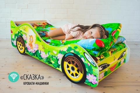 Кровать машина Сказка