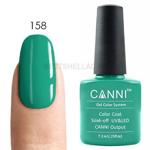 Canni Canni, Гель-лак № 158, 7,3 мл 158.jpg