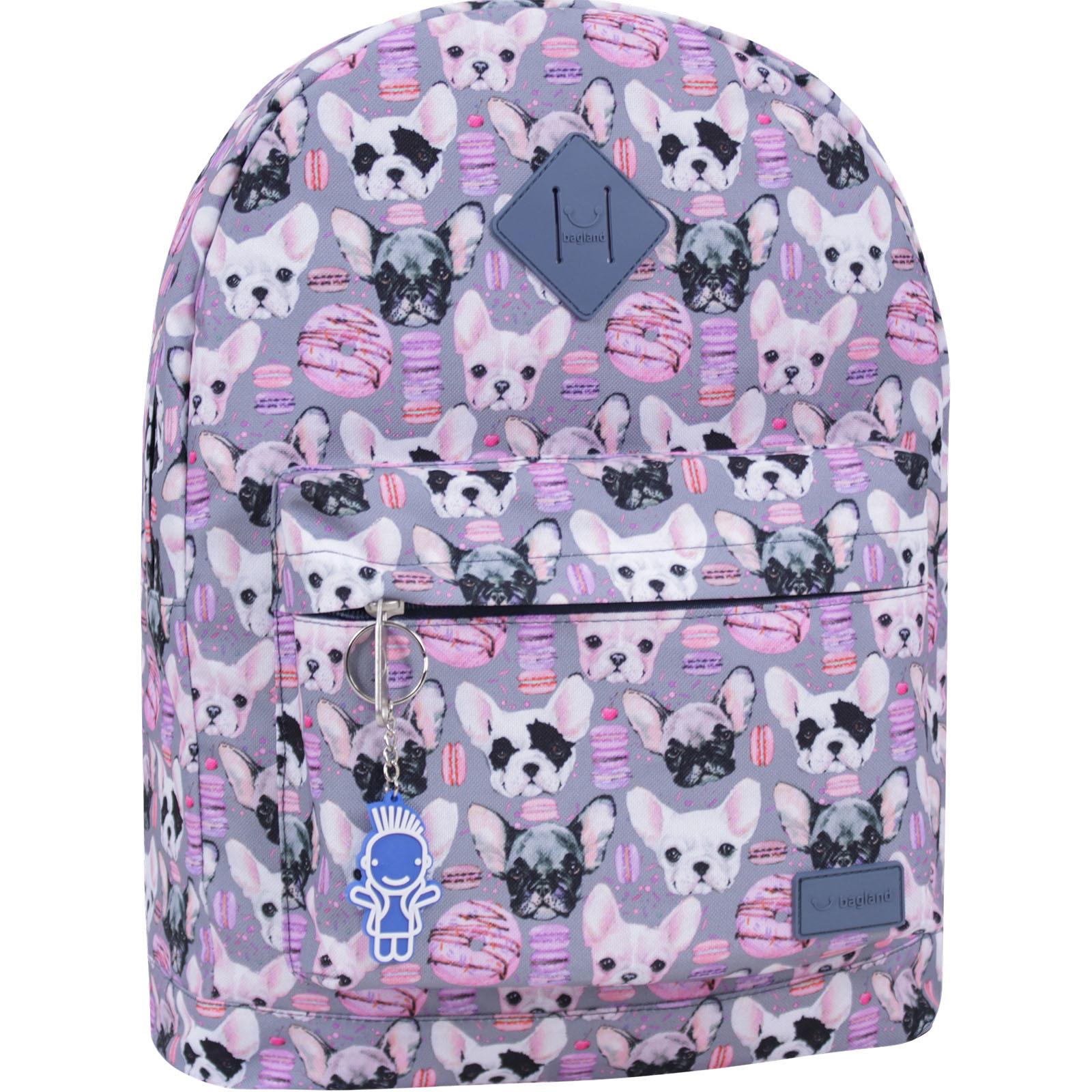Городские рюкзаки Рюкзак Bagland Молодежный 17 л. сублимация 144 (00533664) IMG_8169-00533суб144-1600.jpg