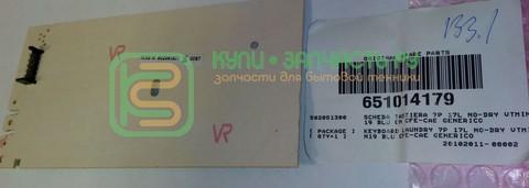 Электронная плата с кнопками (плата индикации) для стиральной машины Ардо - 502051301