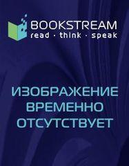C PET for Schools 2 Audio CDs (2) лиц