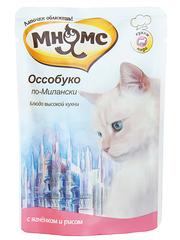 Пауч для кошек Мнямс  Оссобуко по-Милански (ягненок с рисом)