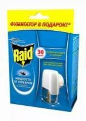 "Фумигатор+Жидкость ""Raid"" 30ночей"