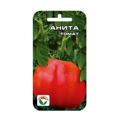 Анита 20шт томат (Сиб сад)