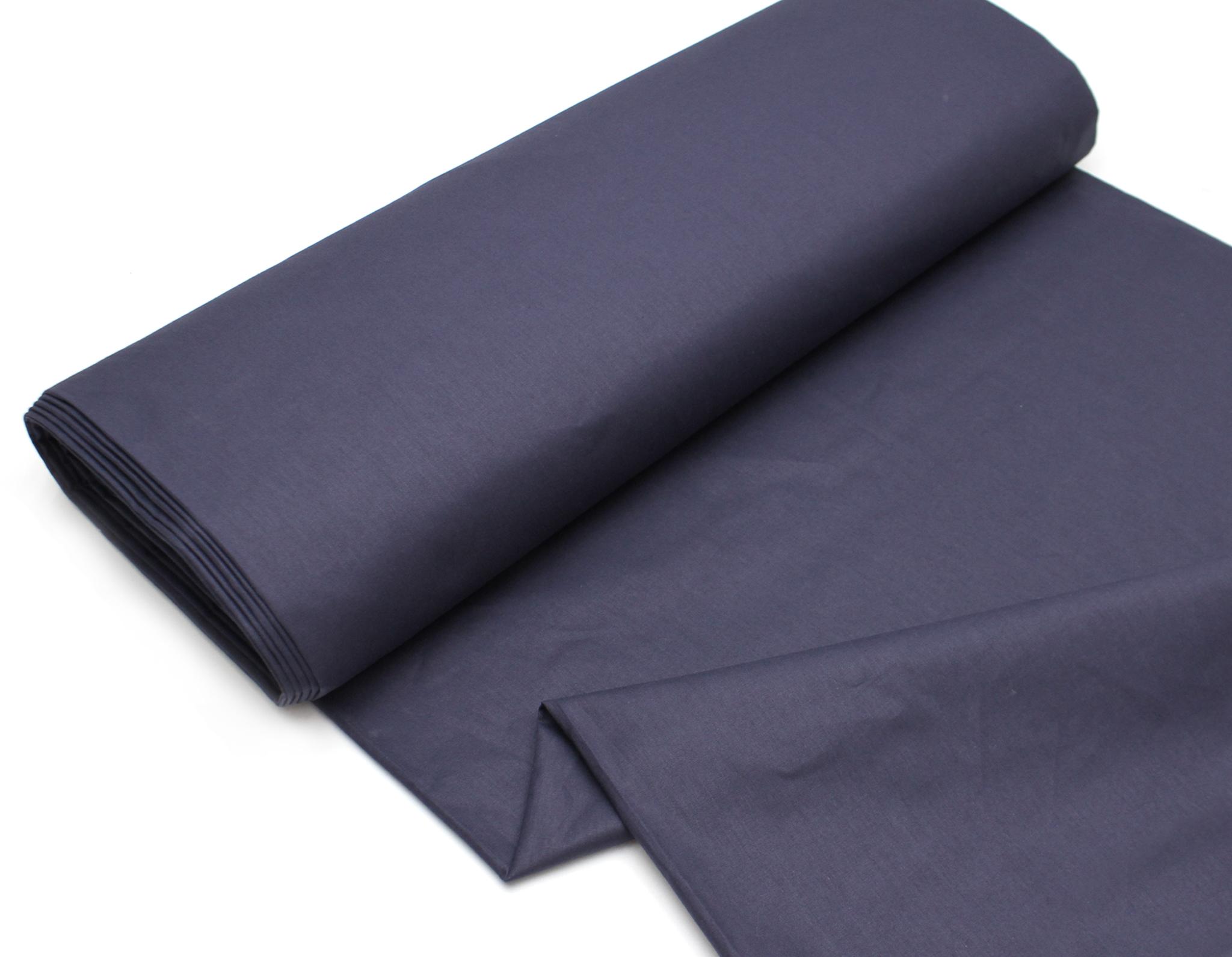 Синий (поплин класса люкс, Турция),240 см