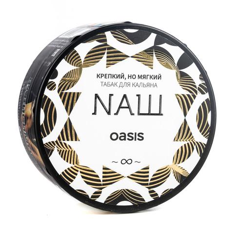 Табак НАШ (NAШ) Oasis 100 г