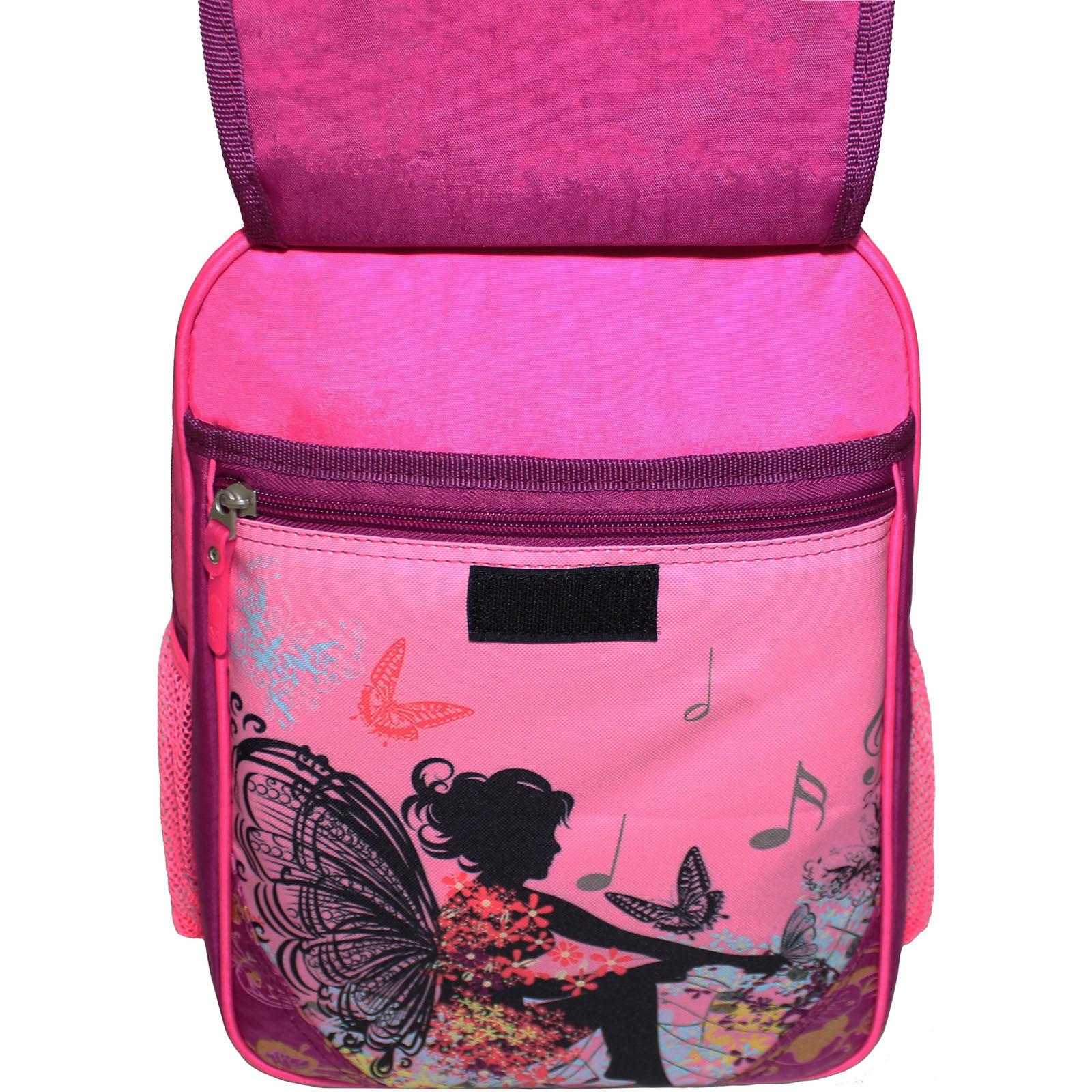 Рюкзак школьный Bagland Отличник 20 л. 143 малиновый 389 (0058070)