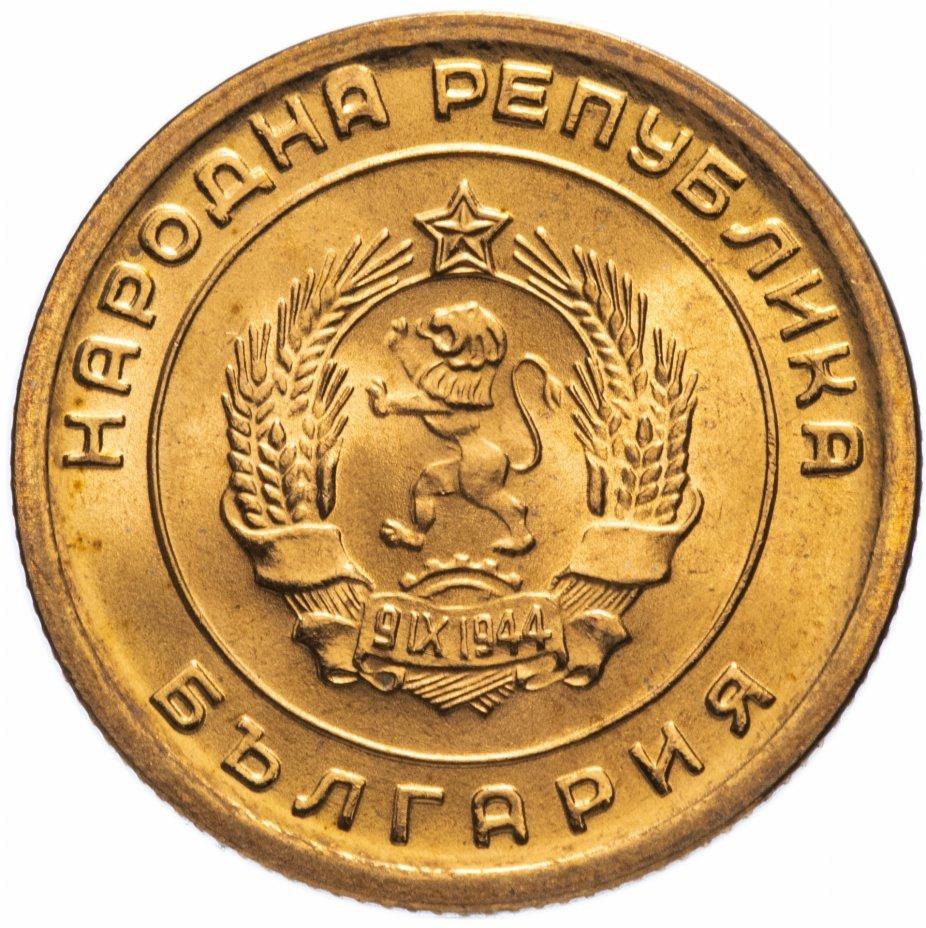 3 стотинки. Болгария. 1951 г. AU-UNC