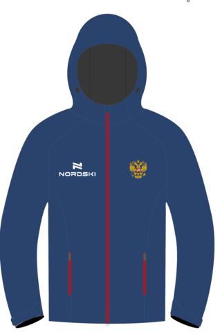 Утепленная куртка Nordski Light Patriot W женская