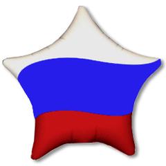 F Мини-фигура, Звезда, Триколор России (эксклюзив), 9