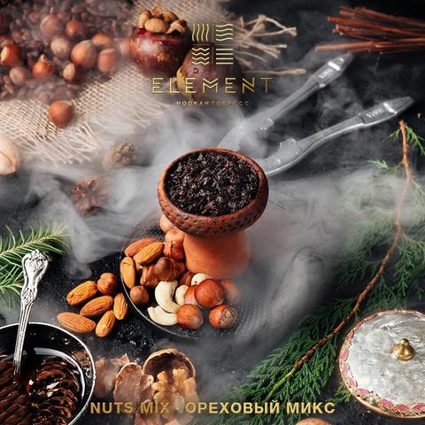 Табак Element Nuts mix (Вода) 100 г
