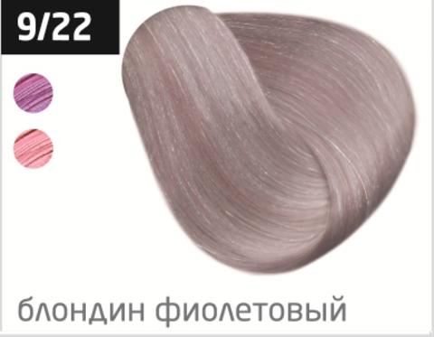 OLLIN color 9/22 блондин фиолетовый 100мл перманентная крем-краска для волос