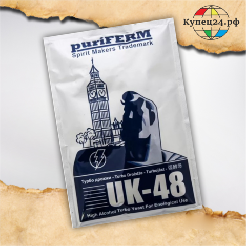 Дрожжи Puriferm UK-48 (до 07/22)