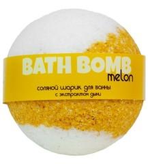 Шарик для ванн соляной MELON (С экстрактом дыни), 160g ТМ Savonry