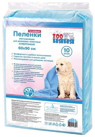 Пеленки для собак впитывающие Зоо Няня Гелевые супертонкие 60х90 см 10 шт.
