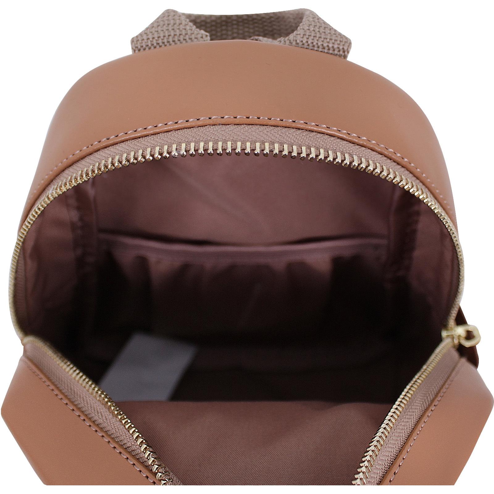 Рюкзак Bagland Animals 4 л. коричневый 923 (0052391)