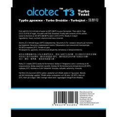 Турбо дрожжи Alcotec Turbo 3 120 грамм на 25 литров браги до 17°