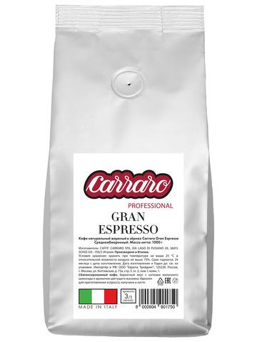 Carraro Gran Espresso 1кг Кофе в зернах