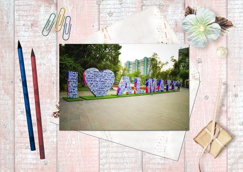 Я люблю Алматы