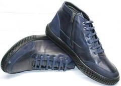 Теплые зимние мужские ботинки на шнуровке термо Luciano Bellini BC2802 L Blue.
