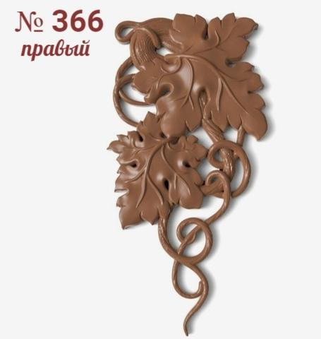 Силиконовый молд № 366  Виноград правый