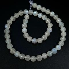 Бусины лунный камень АА шар гладкий 8 мм