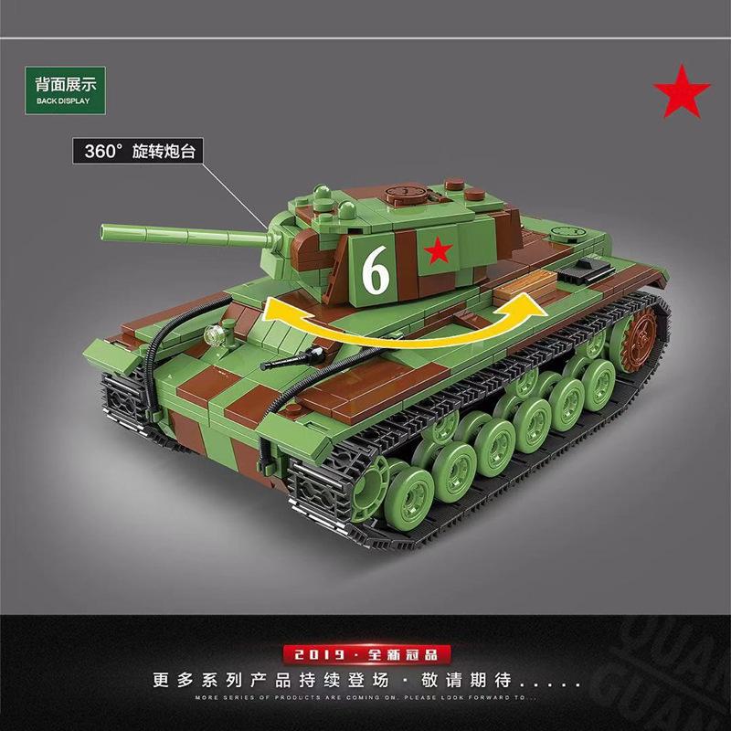 Конструктор Танки Второй Мировой войны Советский Танк КВ-1