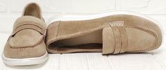 Женские осенние туфли лоферы из замши Anna Lucci 2706-040 S Beige.