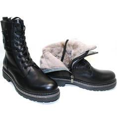 Ботинки на шнуровке Vivo Antistres Lena 603