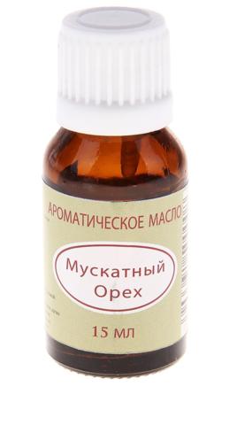 Аромамасло высокой концентрации Мускатный орех Elegance 15 мл