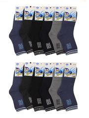 C270 носки детские (12 шт.)
