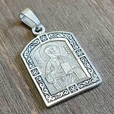 Нательная именная икона святой Марк с серебрением медальон кулон с молитвой