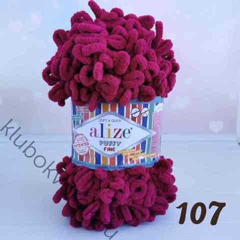 ALIZE PUFFY FINE 107, Вишня