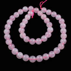 Кварц розовый бусины шар гладкий 8 мм