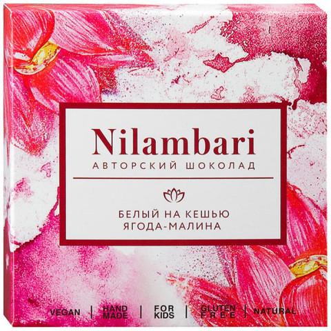 Nilambari шоколад белый на кешью Ягода-малина 65г